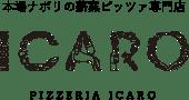 本場ナポリの薪窯ピッツァ専門店ICARO